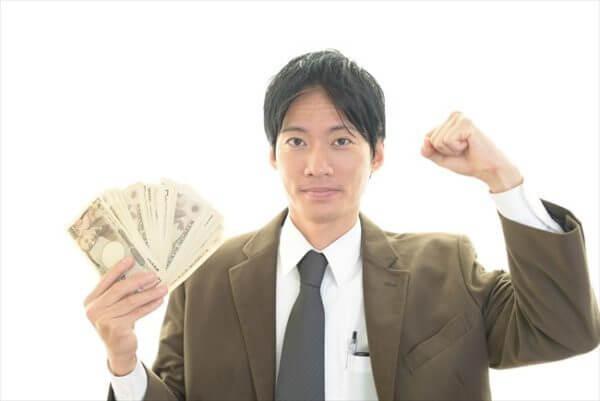 得な取引がしたいのなら現金化を利用しよう!