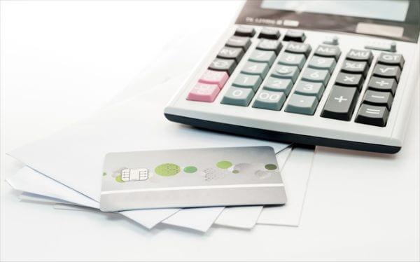 換金率から逆算する手数料