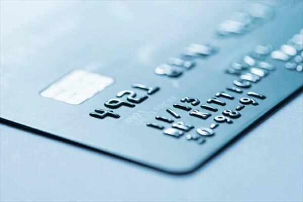全世界のクレジットカードを利用可能
