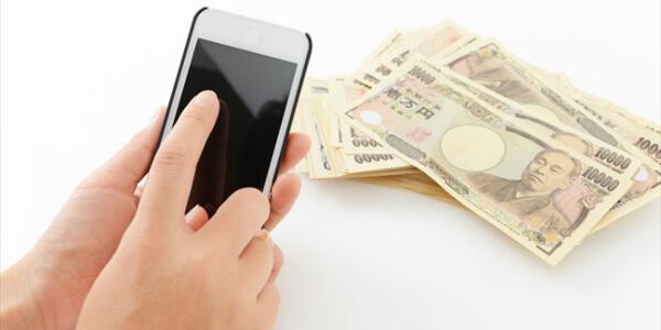 メルペイあと払いで購入したiTunesカードを現金に換える