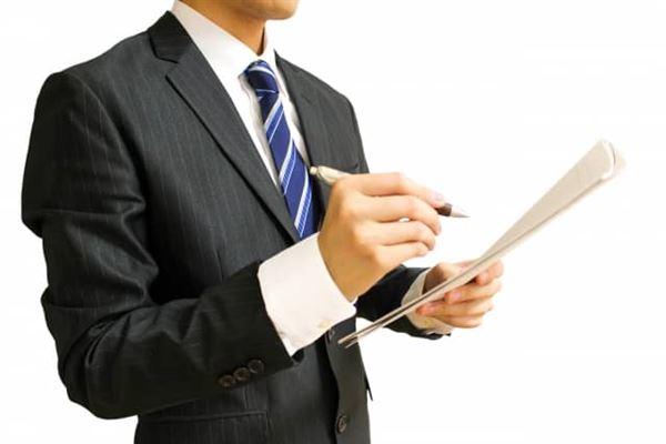 現金化業者の換金率が違う理由を口コミ体験談から調査
