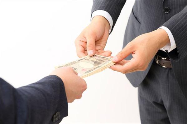 即日でお金を作る方法は現金化