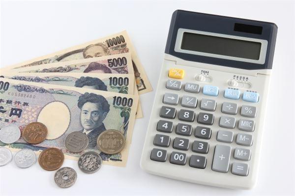 スピードクレジットの換金率